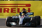 Formula 1 Mercedes goes aggressive with Mexico tyre selection