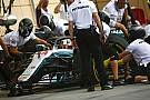 Hamilton turun grid setelah ganti girboks
