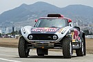 Así se vivió el arranque del Rally Dakar 2018