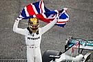 Cria da McLaren a líder da Mercedes: a carreira de Hamilton