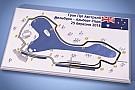 Гран Прі Австралії: путівник треком Альберт-Парк