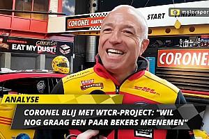 Coronel blij met nieuw WTCR-project:
