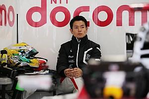 山本尚貴がダンディライアンへ移籍、ホンダが2019SF体制を発表
