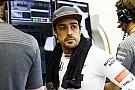 Le Mans 24h von Le Mans 2018: Toyota mit Fernando Alonso?