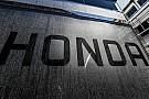 Honda запланувала ще три оновлення двигуна Ф1 у 2017 році