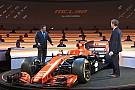 McLaren показала новую машину. Она действительно оранжевая!