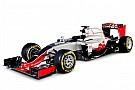 Haas presentó su primer auto de F1