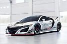Acura unveils NSX GT3 racecar