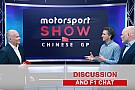 Formule 1 Motorsport.tv presenteert de nieuwe Motorsport Show