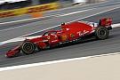FP3 GP Bahrain: Raikkonen masih kokoh di posisi teratas