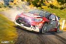WRC Sigue en directo la final de los eSports del WRC