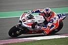 MotoGP Петруччі: Я став другим за темпом і без ідеального кола