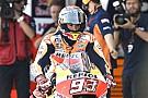 MotoGP Marquez lega bisa menangi Aragon yang sulit