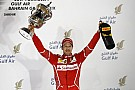 Formel 1 2017: Ferrari-Pilot Vettel zum
