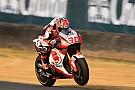 MotoGP Nakagami: