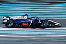 FIA F2 Норріс, Рассел і компанія: головне про новий сезон Формули 2