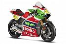 Aprilia представила нові кольори сезону MotoGP 2017 року