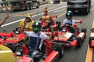 Формула 1 Важливі новини Масса погрався у героїв Mario Kart перед Гран Прі Японії