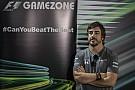 """Alonso: """"Mindent elmond, hogy mennyivel gyorsabb vagyok a csapattársamnál"""""""