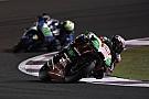 MotoGP Aleix Espargaró se quedó sin gasolina cuando luchaba por el top 10