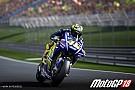 eSports Le jeu officiel du MotoGP sortira le 7 juin