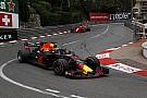 Formel 1 Formel 1 Monaco 2018: Das Rennergebnis in Bildern