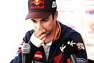 MotoGP Torehan poin bakal membayar rasa sakit Pedrosa