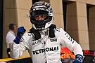 Bottas vence a Hamilton para lograr su primera pole