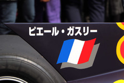 French flag on the Super Formula of Pierre Gasly, Team Mugen
