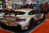 Mercedes AMG DTM C-Klasse