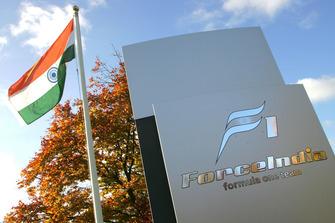 Завод Force India