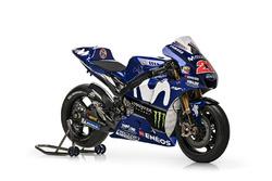 La moto di Maverick Viñales, Yamaha Factory Racing