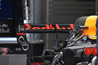 Red Bull Racing RB 13, Rear wing