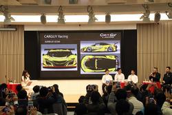 発表されたCARGUYのNSX-GT3のカラーリング