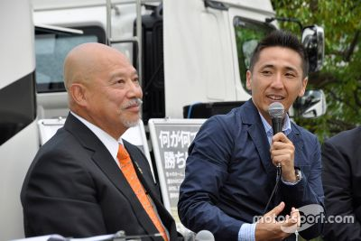 WEC Fuji Premium Day