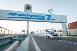 Олександр Гринчук та Томмі Тібайя