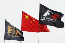 أعلام الفورمولا واحد، الصين، الفيا