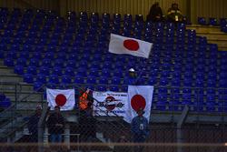 #8 Toyota Gazoo Racing fans, atmosphere