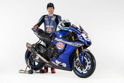Presentación del GRT Yamaha WorldSBK Team