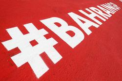 Тег Гран При Бахрейна
