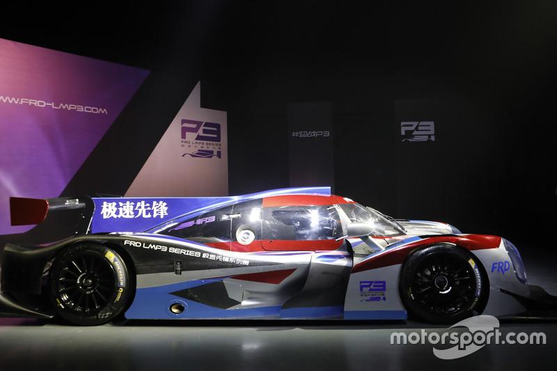 FRD LMP3 Series极速先锋系列赛启动仪式
