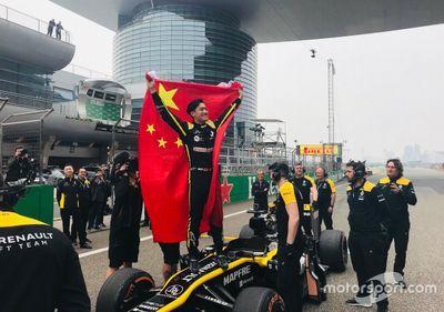 中国大奖赛