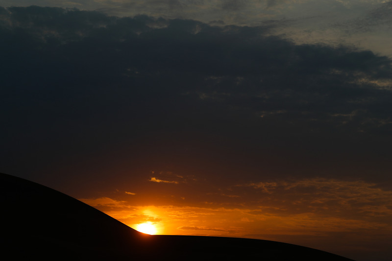 Sunrise over the Dakar