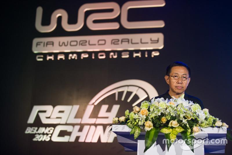 WRC北京站,万和平