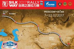 Silk Way Rally 2017, la mappa