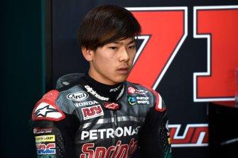 أيومو ساساكي