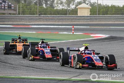 Бахрейн II