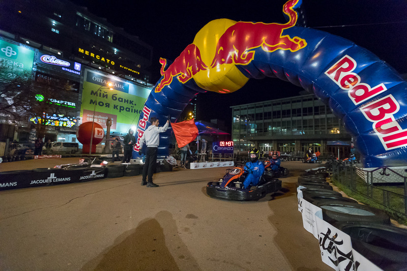 Фінал Red Bull Kart Fight 2017