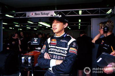 Гран При Австралии