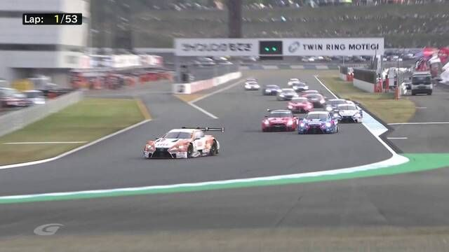 SUPER GT: Motegi - race start